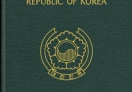 Korea ePassport booklet